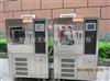 东莞厂家维修高低温试验箱