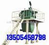干粉砂浆设备 郑州干粉砂浆成套设备  干粉砂浆设备价格