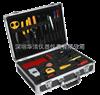 JW5001光缆施工工具箱|嘉慧JW5001工具箱华清现货供应