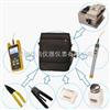 JW5004FTTx施工工具包|嘉慧JW5004工具包华清专业代理