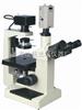 倒置生物显微镜XSP-17CE 上海绘统光学仪器厂