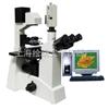 倒置生物显微镜XSP-20CE 上海绘统光学仪器厂