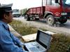 宝山区SCS-6吨高效率智能化公路限载轴重衡