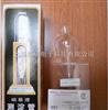 NDT-1型梨形磁悬液浓度测淀管