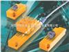 德国TURCK图尔克传感器¥东莞现货销售图尔克传感器
