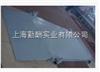 虹口区生产厂家推荐1吨2吨3吨无需基坑电子小地磅