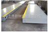 长宁区电子汽车衡企业推荐:50吨60T大地磅!主要功能介绍