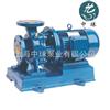 ISWR卧式热水离心泵|ISW卧式管道泵|热水管道离心泵