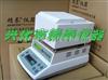 JT-100橡胶原料水分测定仪 橡胶颗粒水分检测仪,水分分析仪,水份仪,水分测量仪