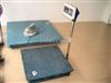tcs300公斤电子台秤价格