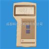 数字大气压力表KYB203