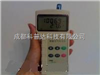 数字大气压力表YB202