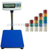 TCS150公斤带报警电子台秤