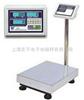 TCSXK3190-A6型电子台秤