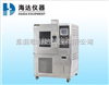 HD-E702系列双85高温高湿试验箱