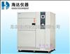 HD-GF1005湿冻湿热温度循环试验箱
