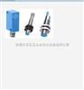 原装SICK磁性接近传感器MM18系列%德国施克传感器厂家
