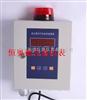 NJ8H-BG80-F二氧化碳报警器/体式二氧化碳浓度检测仪/固定式氧化碳检测仪
