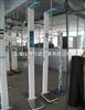 DHM-16投币式身高体重秤,身高体重体检机,商场体检秤