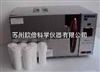 WMX-Ⅲ-BCOD消解仪