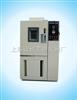 YSDW试验设备低温试验箱