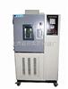YSGDW高低温试验箱