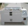 SG-600-90盐雾测试仪