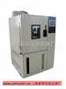 YSJGDW-250可程式高低温箱
