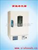YSGW高温老化箱