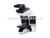 奥林巴斯BX46系列生物显微镜/BX46系列生物显微镜价格/BX46生物显微镜技术参数