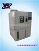YSGDW-150触摸屏高低温箱