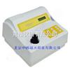 M398089细菌浊度计报价