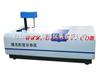 GJ03-Z02全自動激光粒度分布儀