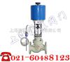 ZD(R)SWK自力式电控温度调节阀、电动温度二通阀