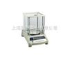 HFC高精度计数桌秤 高端智能化计量设备