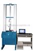 GX-8001手机塑胶抗拉强度试验机