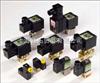 ASCO比例控制電磁閥,美國ASCO世格比例控制電磁閥