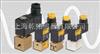 ASCO高精度比例控制电磁阀,ASCO高精度电磁阀
