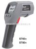 ST80+ST80+测温枪|ST80+红外测温仪|大陆型ST80+|深圳华清特价供应