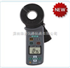 KEW4202接地电阻测试仪KEW4202接地电阻测试仪|KEW4202说明书|深圳华清特价供应