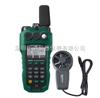 MS6306MS6306多功能环境测试仪|MS6306环境检测仪|深圳华清