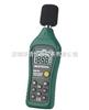 MS6708数字声级计MS6708 数字声级计|MS6708噪音计|MS6708分贝计|深圳华清特价供应