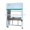 BCM-1000A生物净化工作台