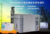 电力系统变压器油分析仪