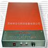 SG-8132平台型检针器