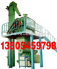 干粉砂浆成套设备 干粉砂浆生产线 砂浆混合机