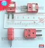 C型热电偶插头HMPW-C-M热电偶插头|omega HMPW-C-M热电偶插头