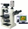 XSP-19CE倒置生物显微镜 上海绘统光学仪器厂