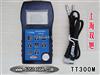 TT-300MTT300M(精密型)超声波测厚仪【TT-300M参数说明】