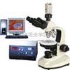 偏光熔点仪XPR-200E 上海绘统光学仪器厂